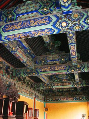 asia-ceiling.jpg
